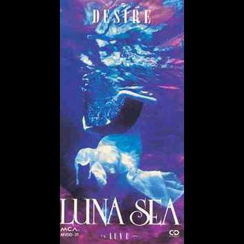 Sea desire luna